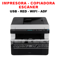 Multifuncional Láser Brother DCP-1617NW