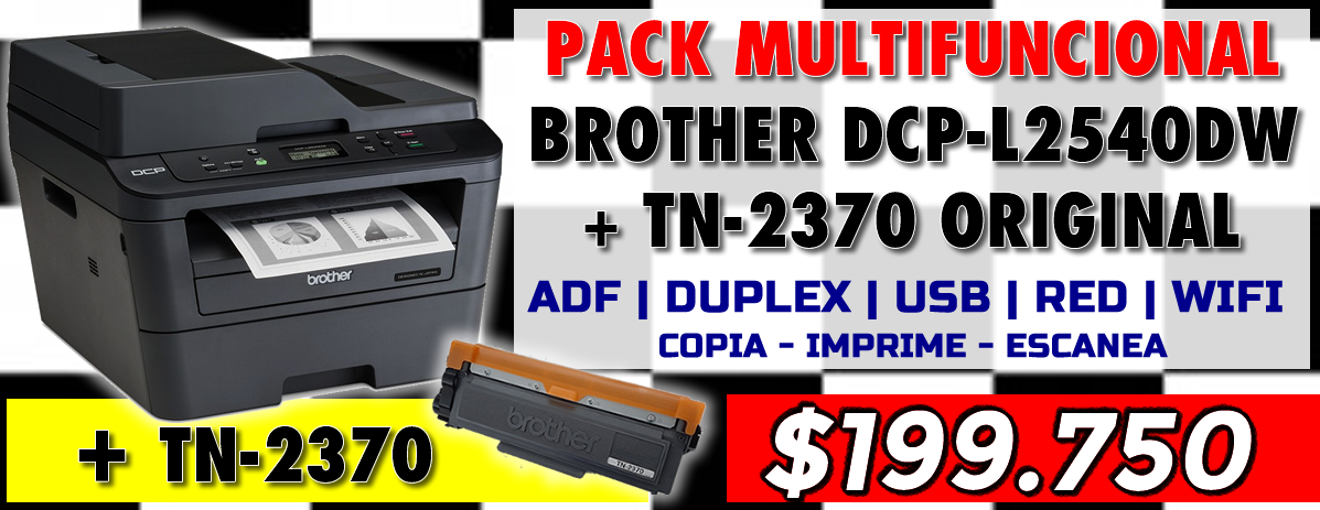 Multifuncionales Brother DCP-L2540DW